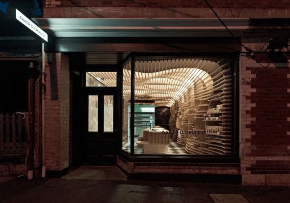 Baker D. Chirico 13 - bakery