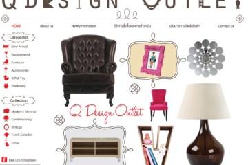 ร้าน Q-Design OUTLETออนไลน์ เลือกช้อปแบบประหยัดเวลา 12 - OUTLET