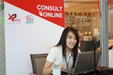 """บริการใหม่จาก SCG Experience.. """"Consult Online""""  25 - SCG (เอสซีจี)"""