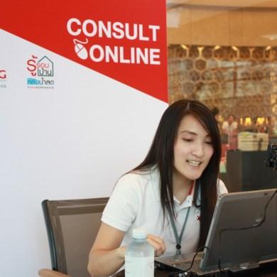 """บริการใหม่จาก SCG Experience.. """"Consult Online""""  40 - consult online"""