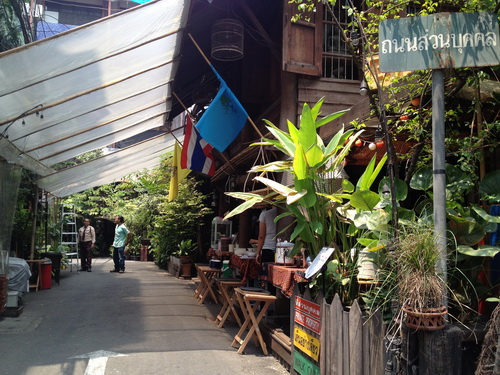 IMG 0184 resize Suk11 Hostel..บ้านชนบทใจกลางกรุงเทพ