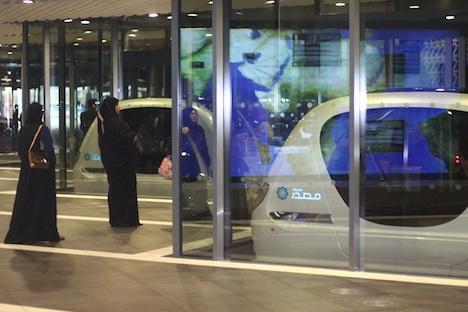 masdar prt วิธีการเดินทางแบบระบบ Masdar PRT System
