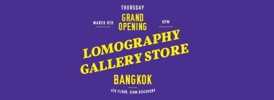 Lomography Gallery Store Bangkok ร้านโลโม่ชั้น 4 สยามดิสคัฟเวอรี่  21 - Gallery