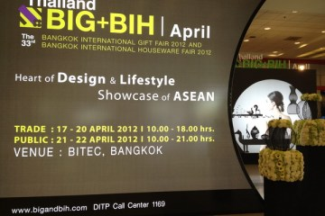 BIG + BIH April 17-22 Apr 2012