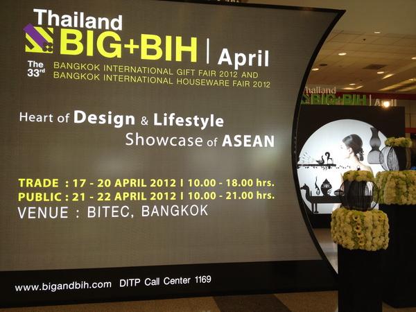%name BIG + BIH April 17 22 Apr 2012