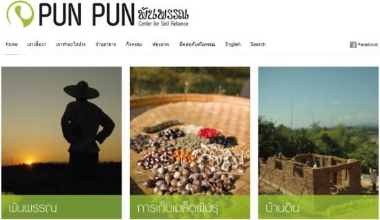41 550x318 Pun Pun Thai พันพรรณ จ.เชียงใหม่ กิจกรรรมแนวเกษตรอินทรีย์ให้เลือกสรร