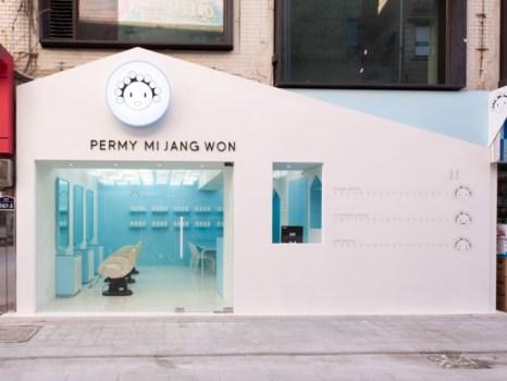 Permy Mi Jang Won Salon ร้านทำผมน่ารักๆของสาวเกาหลี 14 - interior design