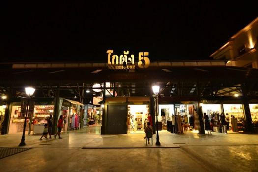 ช้อป..ชิม..ชม..ชิลด์ ที่..ASIATIQUE The Riverfront 17 - Asiarique review