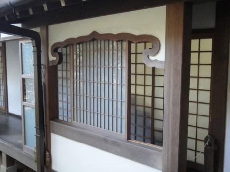 สวนหิน แบบเซ็น ที่วัด Ryōan-ji ..ในเมืองเกียวโต 20 - Ryōan-ji