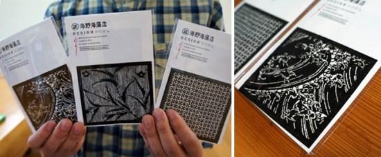 designnori05ab 550x227 Design nori เมื่อสาหร่ายทำซูชิมีลวดลาย