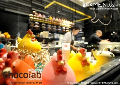 6054 43709 490x350 ร้าน Chocolab ที่โรงแรม Sofitel So Bangkok ถนนสาทร