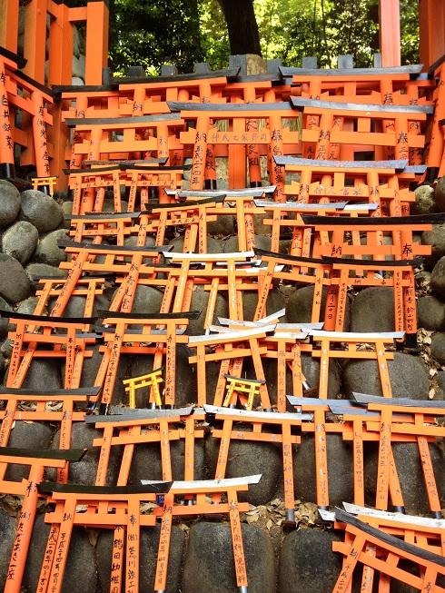 IMG 32551 Trip to Fushimi Inari Shrine   One thousand red gates