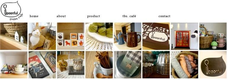 """Spoonful Zakka Café """"สปูนฟูล สักกะ คาเฟ่"""" ชั้น2 โครงการ The Portico ซอยหลังสวน 18 -"""