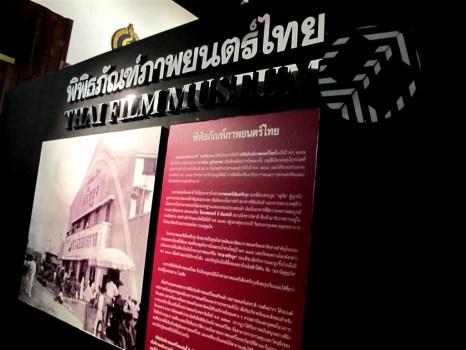 """ชมของเก่า เล่าเรื่องหนัง ที่ """"พิพิธภัณฑ์ภาพยนตร์"""" Thai Film Museum  27 - Thai Film Museum"""