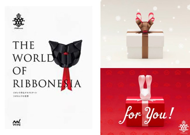 23 650x464 LOVELY Ribbon Ribbonesia ริบบิ้นห่อของขวัญสุดสร้างสรรค์