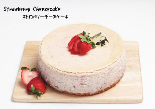 FARM DESIGN ชีทเค้กอันมีลักษณะพิเศษไม่เหมือนใคร 22 - Blueberry