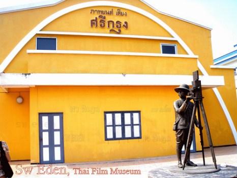 """ชมของเก่า เล่าเรื่องหนัง ที่ """"พิพิธภัณฑ์ภาพยนตร์"""" Thai Film Museum  15 - Thai Film Museum"""