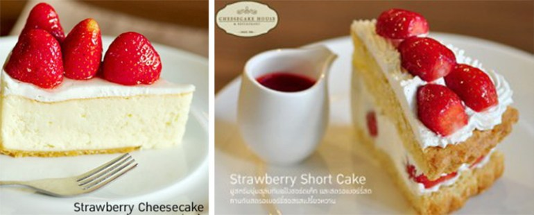 Cheesecake House & Restaurant นั่งดื่มกาแฟของที่นี่ในราคาสบายๆย่าน ซอยเอกมัย 12  15 - banana cup cake