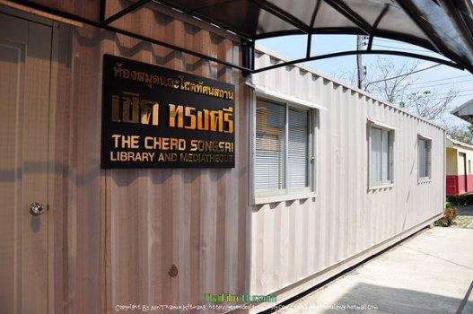 DSC 0439 527x350 ชมของเก่า เล่าเรื่องหนัง ที่ พิพิธภัณฑ์ภาพยนตร์ Thai Film Museum
