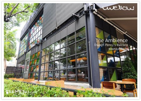 Mellow Restaurant Bar 487x350 Mellow Restaurant & Bar ซอยทองหล่อ 16