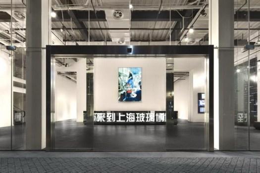 Shanghai Museum of Glass 6 525x350 Shanghai Museum of Glass พิพิธภัณฑ์ความงามของอุตสาหกรรมแก้ว กระจก และคริสตัล