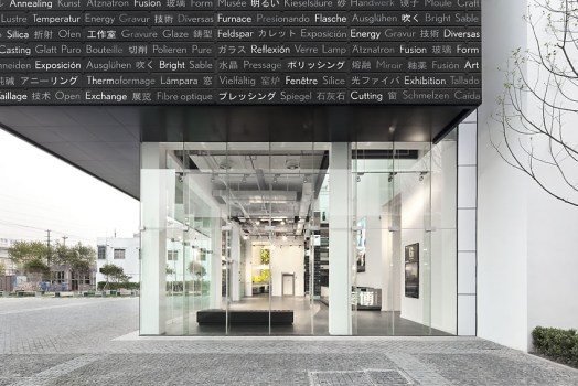 Shanghai Museum of Glass entrance building 524x350 Shanghai Museum of Glass พิพิธภัณฑ์ความงามของอุตสาหกรรมแก้ว กระจก และคริสตัล