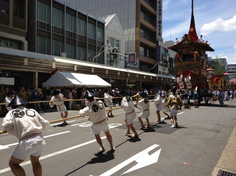 %name By the official summer start   Kyoto Gion Festival