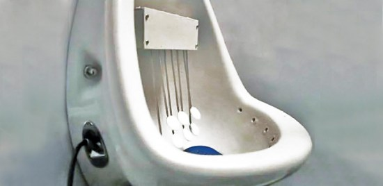 guitarpee03 550x268 Make Your Own MPee 3 With a Guitar Urinal...โถปัสสาวะกีต้าร์