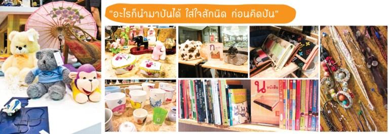 """""""ร้านปันกัน"""" Pankan Society จุดประกายสังคม แห่งการแบ่งปัน 15 -"""