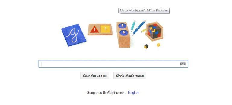 Maria Montessori's 142 Birthday ..เธอคือใคร สำคัญอย่างไร 13 - Maria Montessori
