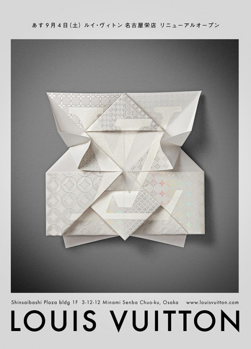 Louis Vuitton – Invitation Origami 13 - Japan