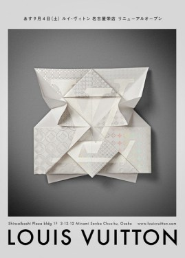 Louis Vuitton – Invitation Origami 3 - Japan