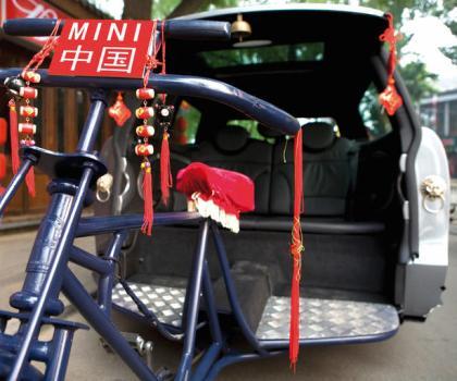 "Marketing Mini by Access Agency รถมินิในรูปใหม่ ""มินิสามล้อ""  15 - Car"