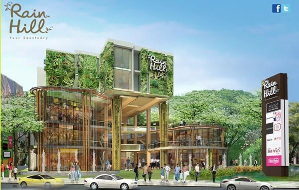 Rain HIill สุขุมวิท 47 Community mall ใจกลางเมือง 17 - community mall