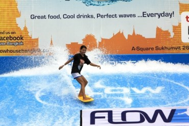 Flow House Bangkok ..ประสพการณ์ใหม่สำหรับคนอยากโต้คลื่นใน กทม. 12 - surfing