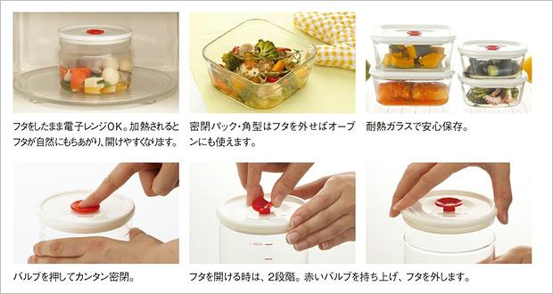 IWAKI Houseware ผลิตแก้วกระจกคุณภาพเยี่ยมสำหรับเครื่องใช้ในครัว 17 - Houseware
