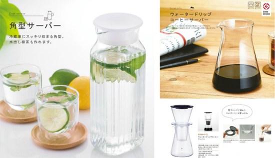 IWAKI Houseware ผลิตแก้วกระจกคุณภาพเยี่ยมสำหรับเครื่องใช้ในครัว 19 - Houseware