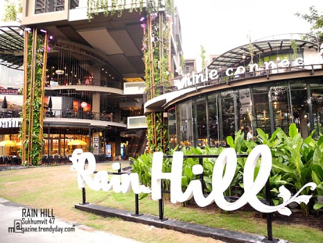 Rain HIill สุขุมวิท 47 Community mall ใจกลางเมือง 15 - community mall