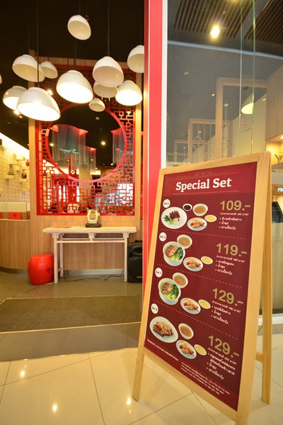 มะลิ..ร้านอาหารจีนร่วมสมัย ที่ เมก้า บางนา 16 - Megabangna (เมกาบางนา)