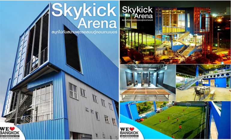 Skykick Arena สนามฟุตบอล ย่านบางนา-ตราดซอย 6 13 - Skykick Arena