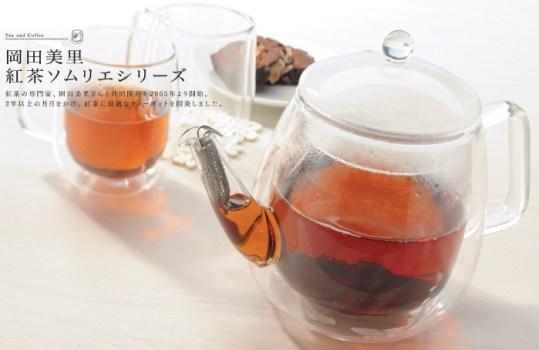 img57567215 539x350 IWAKI Houseware ผลิตแก้วกระจกคุณภาพเยี่ยมสำหรับเครื่องใช้ในครัว