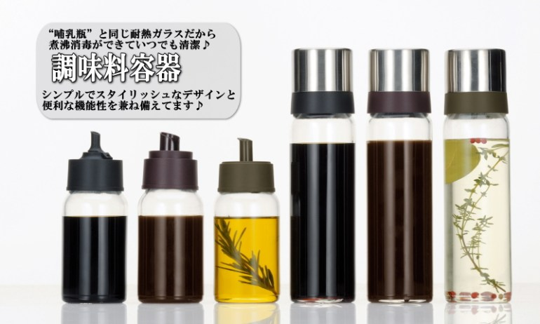IWAKI Houseware ผลิตแก้วกระจกคุณภาพเยี่ยมสำหรับเครื่องใช้ในครัว 23 - Houseware