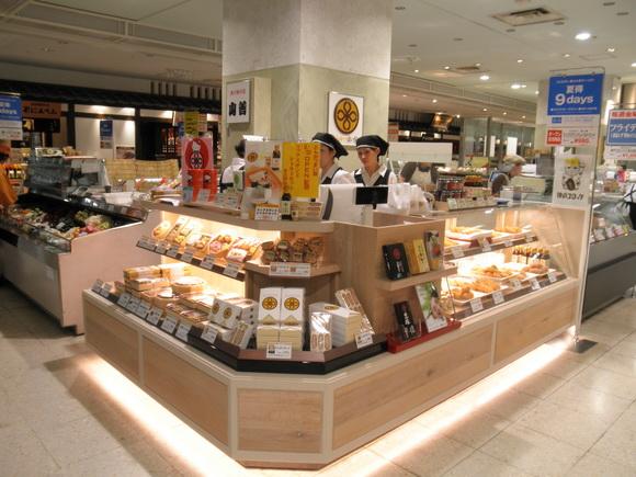 Chiba Sogo Kiosk resize Maisen ทงคัตสึชื่อดังของญี่ปุ่น มาเปิดที่เมืองไทยแล้วที่สีลมคอมเพล็กซ์