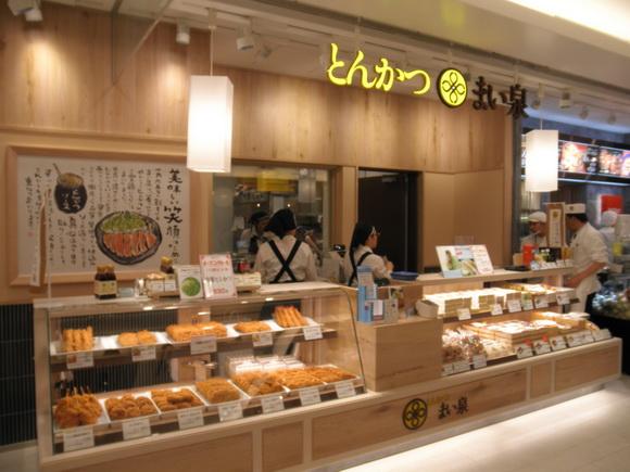 Maisen ทงคัตสึชื่อดังของญี่ปุ่น มาเปิดที่เมืองไทยแล้วที่สีลมคอมเพล็กซ์ 15 - Maise Silom Complex