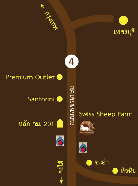 map 1 Swiss Sheep Farm..ฟาร์มแกะที่ชะอำ