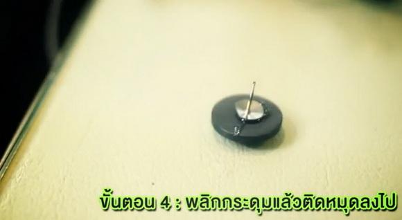 1 14 2013 12 40 38 PM resize DIY ทำปฏิทินจากของไม่ใช้แล้ว