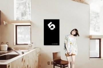 Framed* เครื่องมือใหม่ในการแสดงภาพศิลปะแบบยุคดิจิตอล 17 -