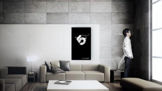 25560123 140148 Framed* เครื่องมือใหม่ในการแสดงภาพศิลปะแบบยุคดิจิตอล