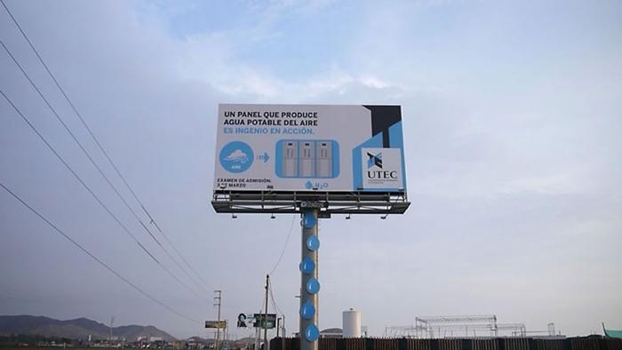 25560227 153448 ป้ายโฆษณาผลิตน้ำดื่มสะอาดจากอากาศ..ครั้งแรกในโลก