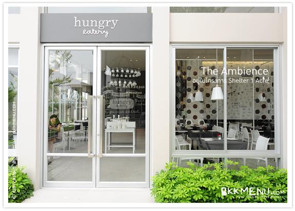 Hungry Eatery ร้านอาหารปรุงวัตถุดิบปลอดสารพิษ และกระบวนการปรุงแบบไร้สารเคมีเจือปน  13 - Hungry Eatery